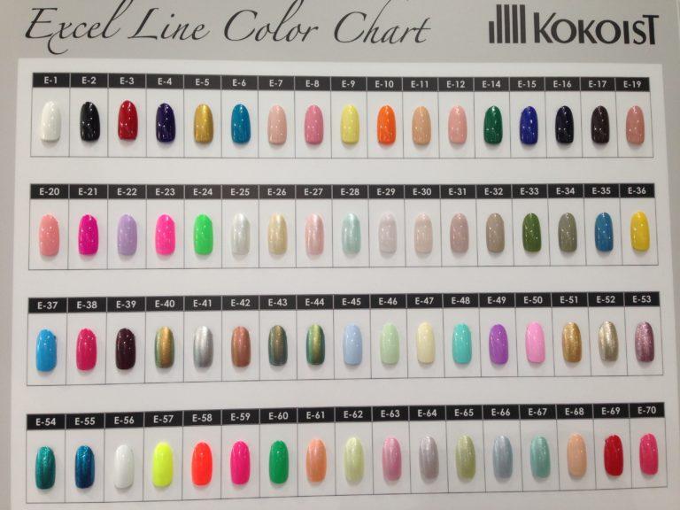 ココイスト KOKOIST カラーチャート カラーサンプル 色見本
